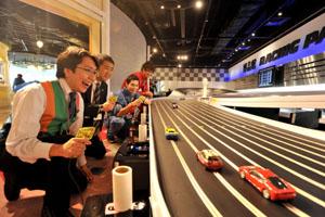 racing park in Hakuhinikan toy park